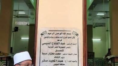 صورة  افتتاح مسجد عمر بن عبد العزيز بمديرية أوقاف السويس
