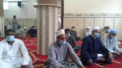 صورة  افتتاح مسجد المجمع الإسلامي الخيري بمديرية أوقاف الأقصر