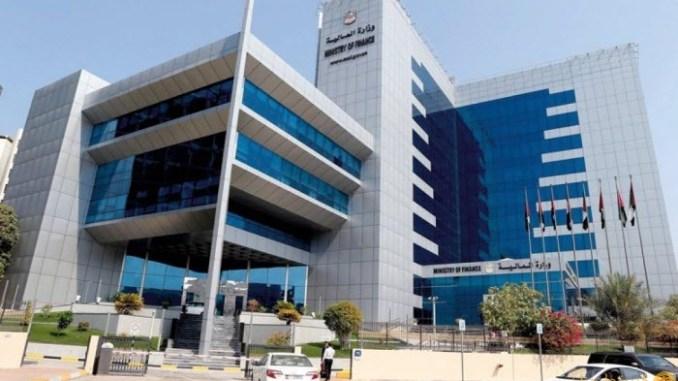 الإمارات: الطوابع الرقمية إلزامية على واردات تبغ الأرجيلة اعتباراً من اليوم