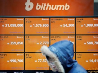 بورصات رقمية في كوريا الجنوبية تشطب بعض العملات وتحذر من الاستثمار فيها