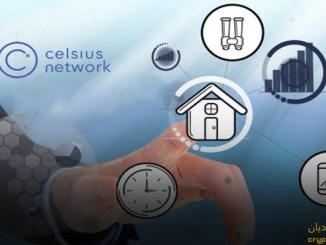 سيلسيوس تعقد شراكة مع تشين لينك لجعل بيانات الأسعار لامركزية