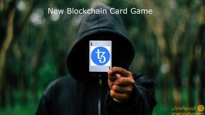 مؤسس تيزوس يُشير إلى بناء لعبة البطاقات على بلوك تشين بديل