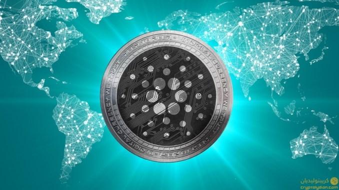 مدير مؤسسة (كاردانو): العملة الرقمية سوف تتفوق أداءً على البيتكوين والإيثيريوم