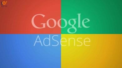 صورة جوجل أدسنس و طرق الربح من خلاله