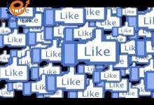 صورة زيادة التفاعل في صفحات الفيس بوك