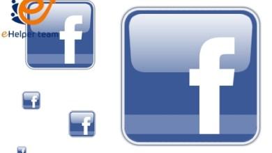 صورة طرق الترويج لصفحة الفيس بوك التجارية