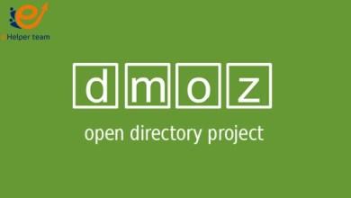 صورة كيفية إضافة موقعك في DMOZ ؟