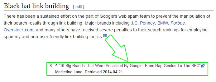 كيفية استخدام ويكيبيديا