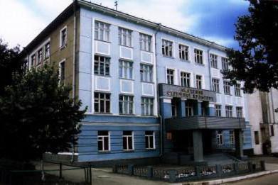 أكاديمية خاركوف الحكومية للثقافة البدنية