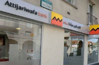 التجاري وفا بنك يدخل على خط بيع الدولة المغربية لأسهم اتصالات المغرب