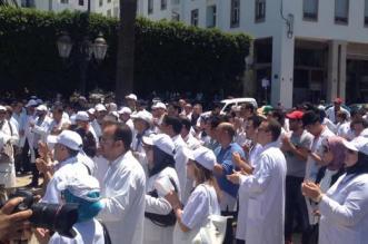 أطباء القطاع الحر ينتفضون ضد وزارة الصحة