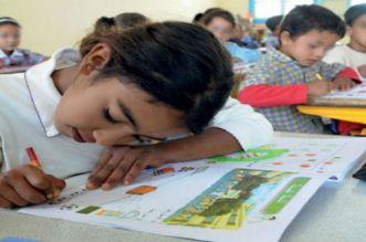 وزارة التربية الوطنية تغير المنهاج الدراسي لمستوييْن بالابتدائي
