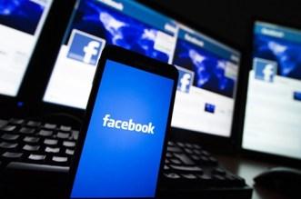 فيسبوك تنشر قواعدا سرية جد مهمة