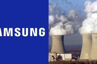 بالفيديو.. سامسونج تدخل عالم المفاعلات النووية