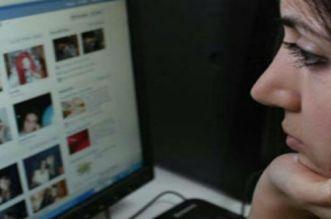 """كشفن مفاتنهن وأسرارهن… """"شوهة"""" بعد اختراق مجموعة فيسبوكية لمغربيات"""
