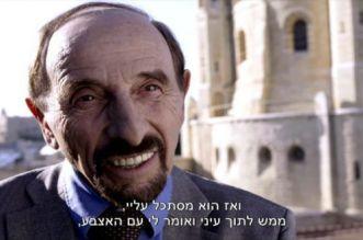 """دعوات لاعتقال """"مجرم حرب"""" إسرائيلي بالمغرب"""
