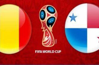 بث مباشر.. مشاهدة مباراة بلجيكا وبنما