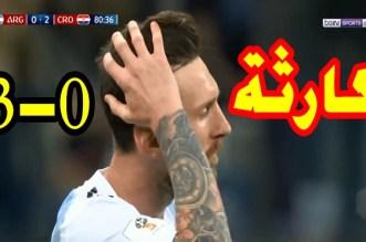 بالفيديو.. كرواتيا تسحق الأرجنتين بثلاثية وتتأهل لثمن نهائي المونديال