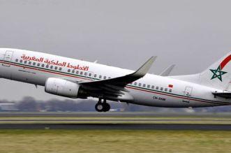 صورة.. مسافرة تلد على متن طائرة مغربية