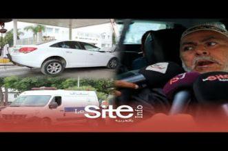 بالفيديو.. جد الطفل الذي دهسه الطبيب بسيارته: ولدي مات والأخت ديالو حالتها صعيبة