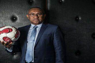 أحمد أحمد يعلن عن مكان إقامة حفل جوائز الأفضل في إفريقيا لسنة 2018