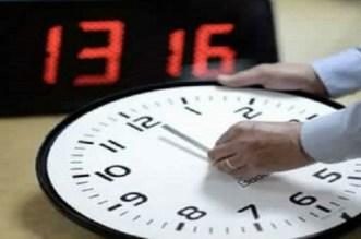 """وزارة الصحة تدخل على خط """"إلغاء"""" الساعة الإضافية"""