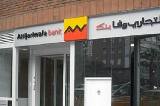التجاري وفا بنك يفتتح مركزا جديدا لدار المقاول بفاس