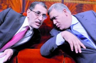غضب واحتجاجات داخل وزارة الداخلية
