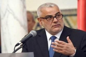 """بنكيران: كنت سأطلب من الملك """"ادير حزب الرجال مع المغرب والعيالات مع العصر"""""""