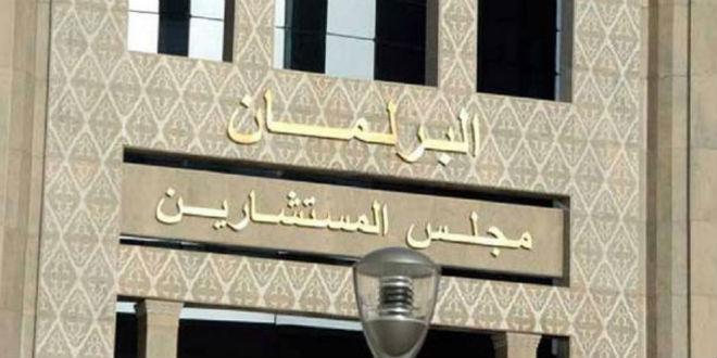 تعيين المغربي معاذ حجي في منصب عال بالكاف