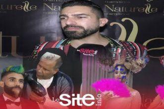 بالفيديو.. تظاهرة بالرباط تجمع كبار الحلاقين والمزينين العرب