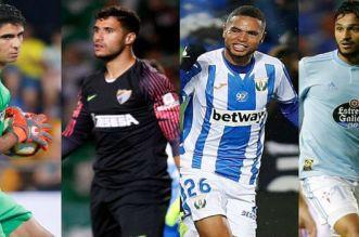 """حساب """"لاليغا"""" يتمنى التوفيق للرباعي المغربي أمام الكاميرون"""