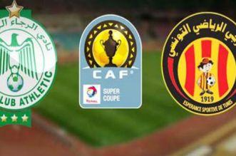 إقبال كبير على تذاكر مباراة الرجاء البيضاوي والترجي التونسي