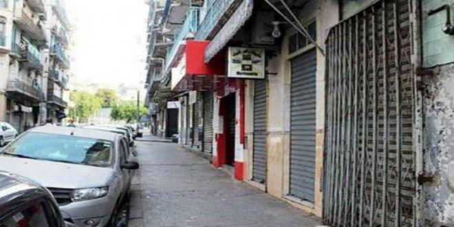 التجار يغلقون محلاتهم بهذه المدن والعثماني يدخل على الخط