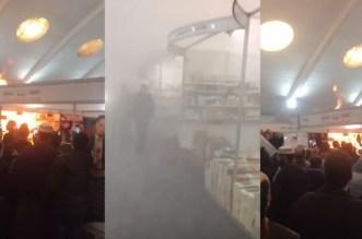 اندلاع حريق بالمعرض الدولي للكتاب