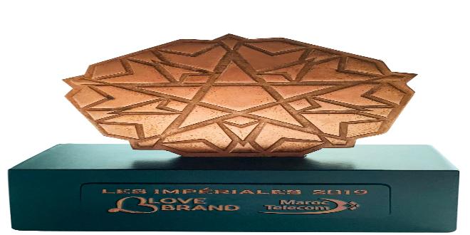 اتصالات المغرب تفوز بجائزة العلامة التجارية المفضلة لدى المغاربة