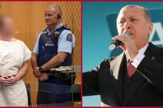 """أردوغان: إرهابي """"نيوزيلندا"""" زار المغرب"""