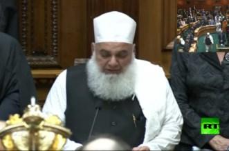 بالفيديو.. البرلمان النيوزيلندي يبدأ جلسته بآيات قرآنية
