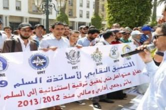 """أساتذة """"الزنزانة 9"""" يضربون عن العمل ويهددون بالإعتصام أمام وزارة أمزازي"""