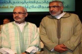 التوحيد والإصلاح تناشد السعودية للتراجع عن إعدام 3 علماء