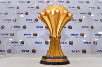 كأس إفريقيا للأمم 2019 يحط الرحال بمقر التجاري وفا بنك