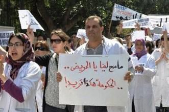 """العدل والاحسان تتحدى الحكومة وتعلن دعمها لـ""""طلبة الطب"""""""