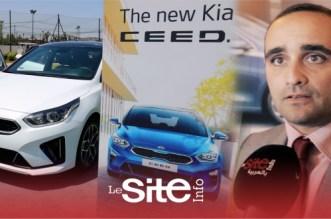 """تتوفر على مواصفات عالية.. """"kia"""" تقدم سيارتها الجديدة -فيديو"""
