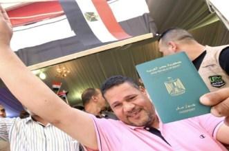 مصر تمنح جنسيتها للأجانب مقابل هذا المبلغ