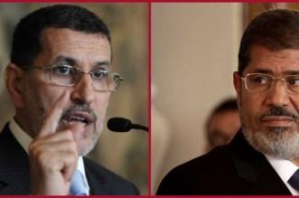 """""""الخوف"""" يدفعُ """"البيجيدي"""" لتقديم """"تعزية باردة"""" في حق مرسي"""