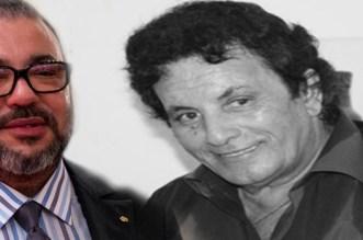 برقية تعزية من الملك إلى أفراد أسرة الفنان المرحوم حسن ميكري