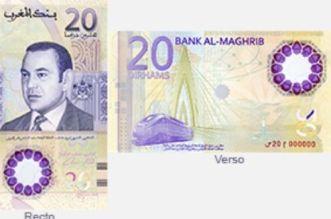 بنك المغرب يصدر ورقة نقدية من فئة 20 درهما وهذه مميزاتها