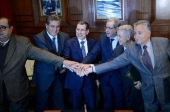 التعديل الحكومي.. العثماني يجتمع بأحزاب الأغلبية لدراسة اللوائح