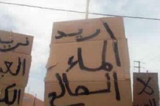 انقطاع الماء والكهرباء بزاكورة.. دواوير تخرج للاحتجاج
