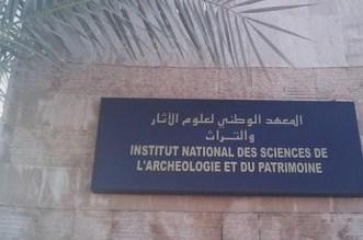 المغرب يسترد 20 قطعة أثرية لبقايا عظمية بشرية